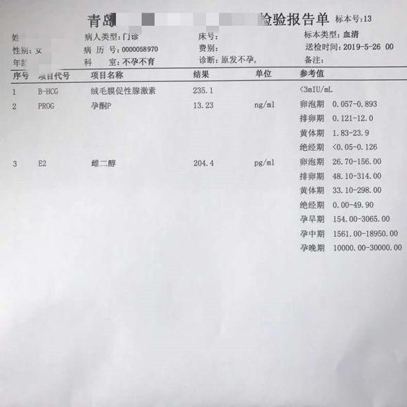 9a44b2fd5266d01690f13b86992bd40737fa35d7.jpg
