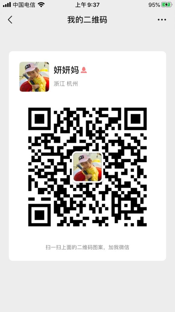 f47ec74543a982264328d04b9d82b9014b90eb28.png