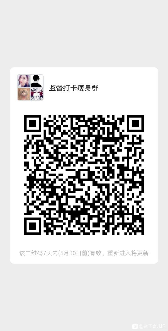 7e6131adcbef76098b3080f239dda3cc7cd99e3d.jpg