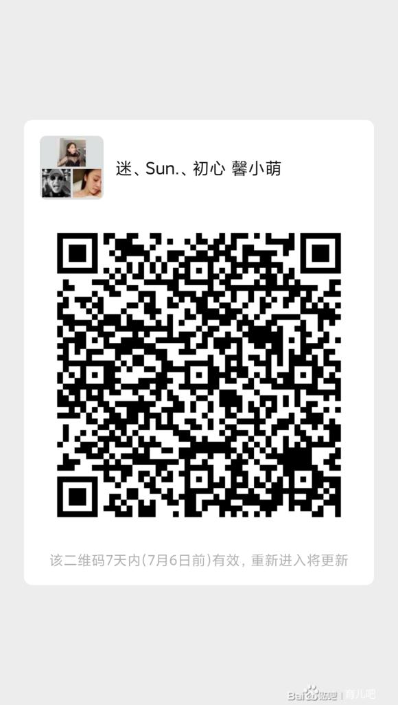 b88e78f0f736afc30cd3b834a419ebc4b54512c1.png