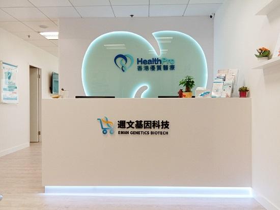 40岁高龄产妇,二胎去香港孕检,顺便验血查男女