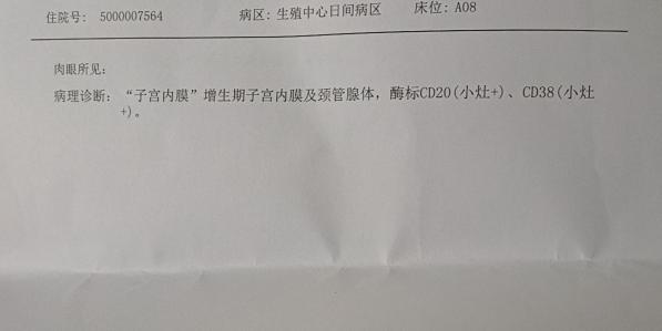 QQ截图20210730095946.png