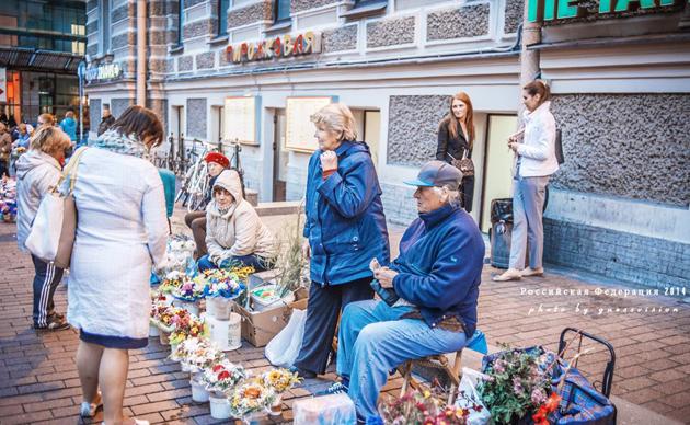 俄罗斯风俗与禁忌